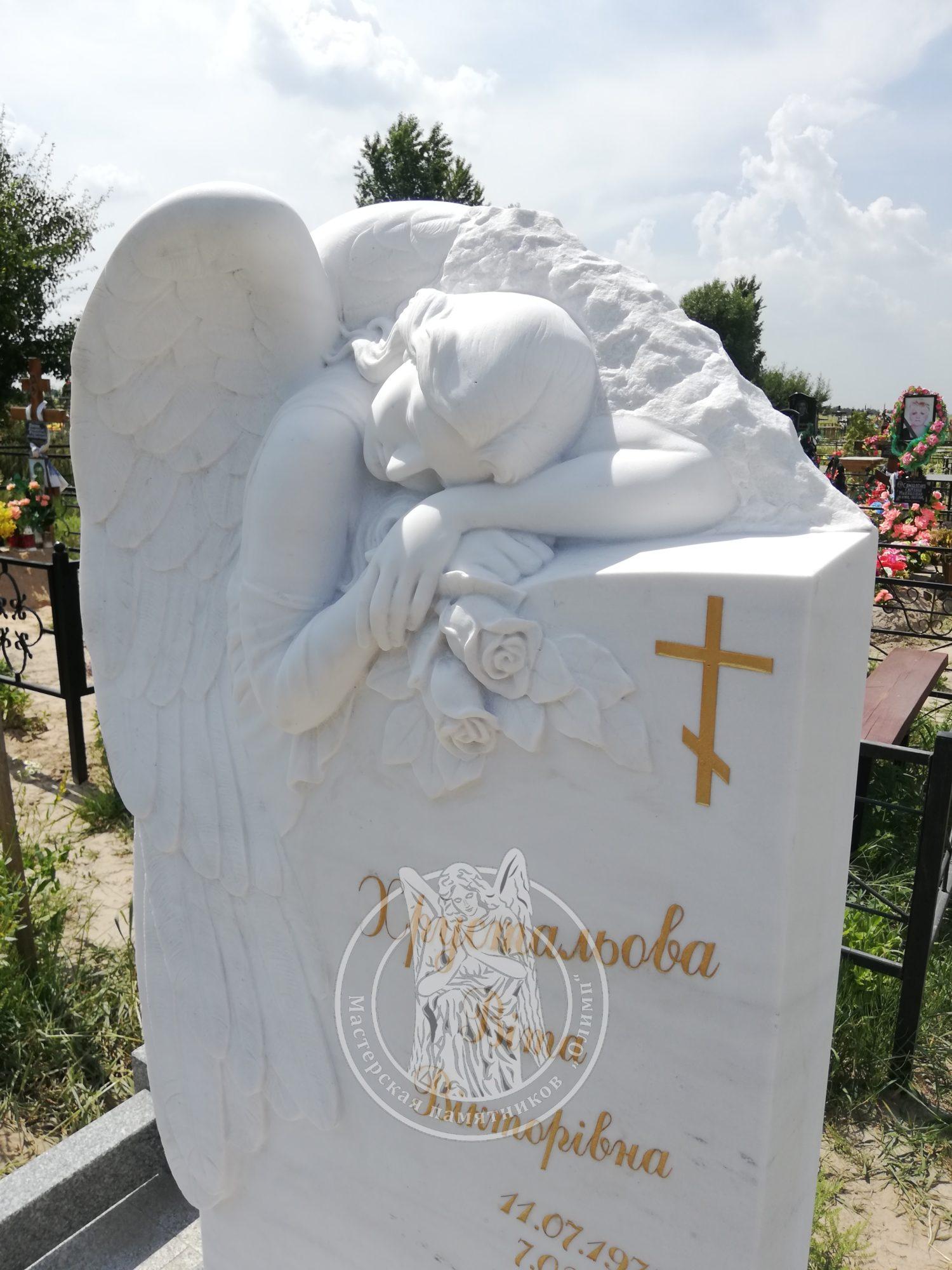Ангелочек спящий Киев и Киевская область