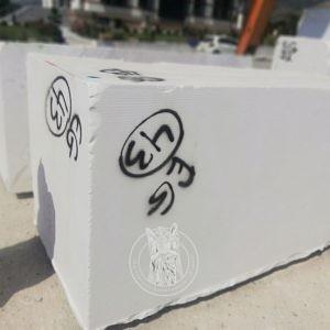Мраморные блоки белые