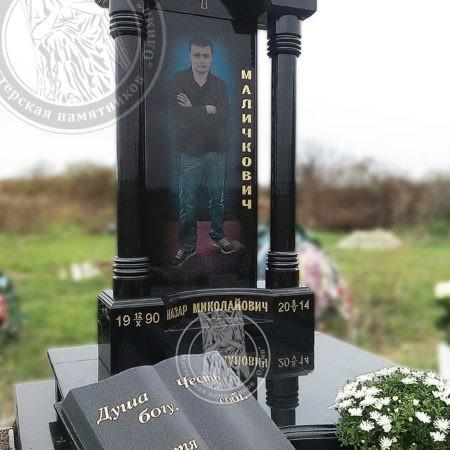 Купить Гранитные памятники, мраморные Львов и Львовская область доставка купить, заказать, продажа