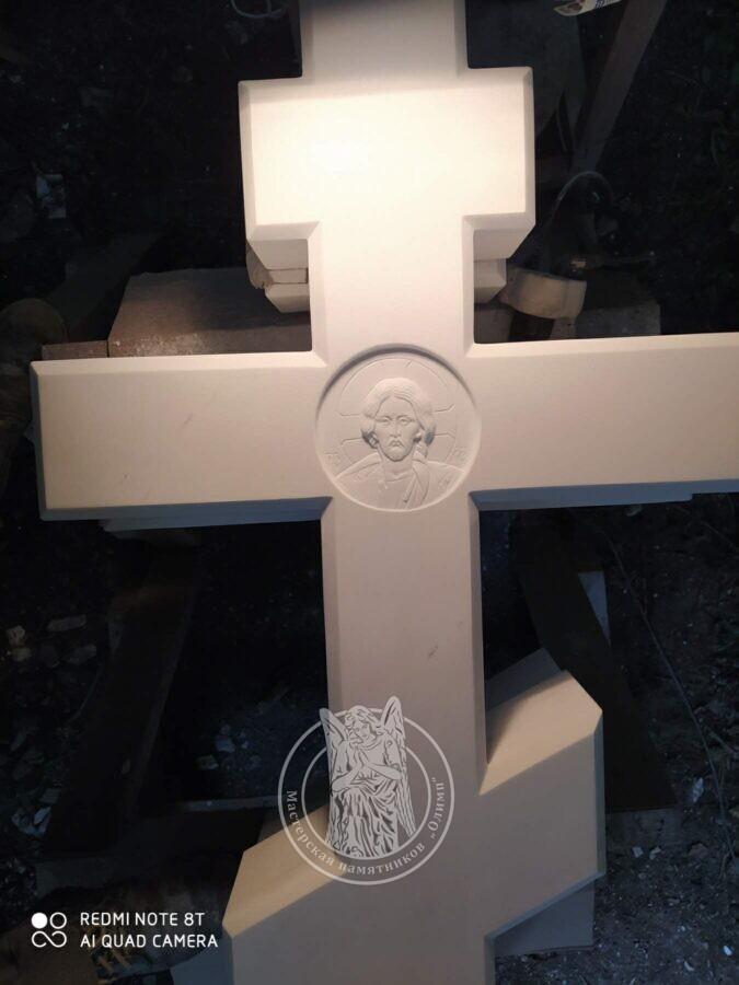 восьмиконечный крест