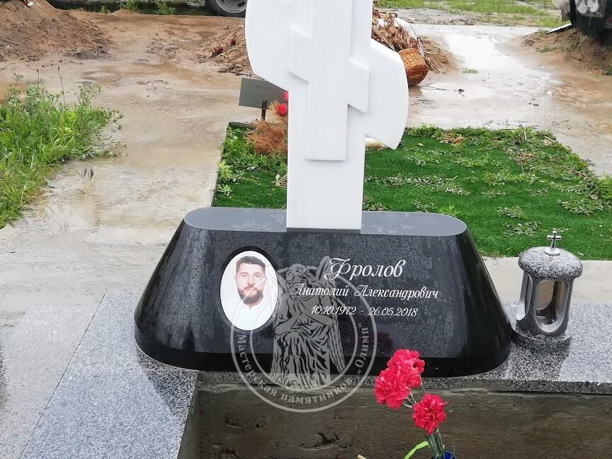 памятник мужчине