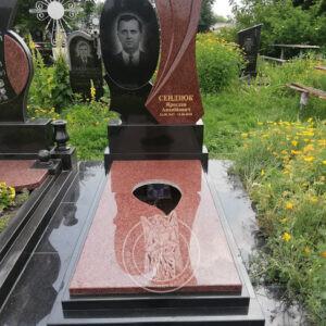 Одиночное надгробие