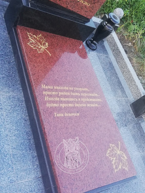 гранитное надгробие