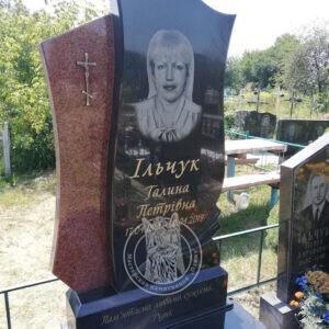 Одинарный гранитный памятник №144 установлен в с.Требухов  Киевской обл.