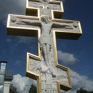 Мраморный крест с распятием №96