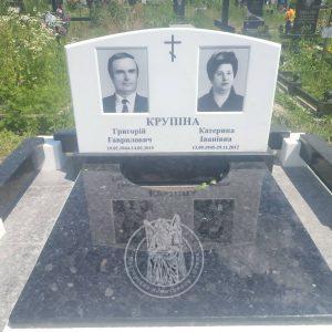 Двойной памятник из гранита и мрамора №155 памятник установлен на Броварском кладбище.