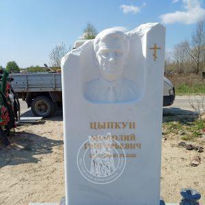 Барельеф из мрамора №156  памятник установлен на Северном кладбище.