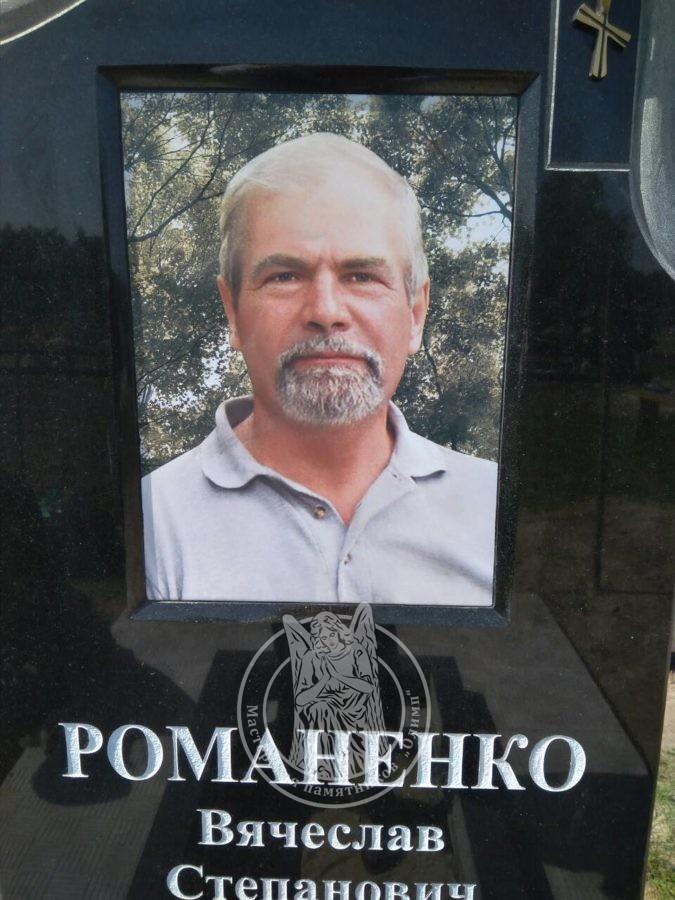 Памятник из гранита с крестом и полотенцем с фото керамикой в ПГТ Корнин