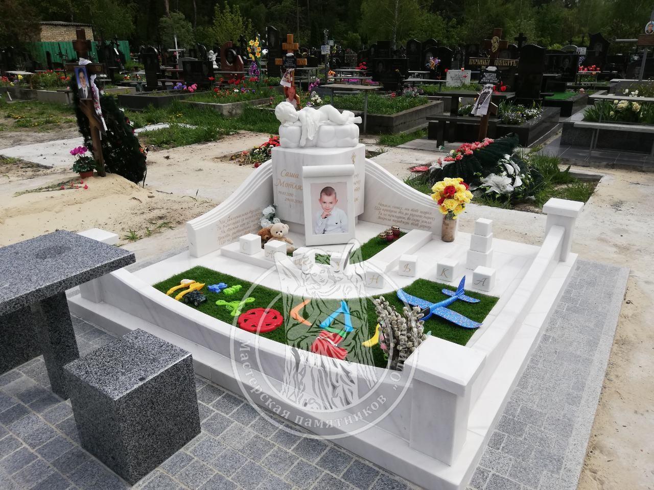 Детский мраморный комплекс Киев и Киевская область