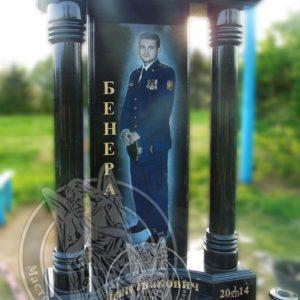 Памятник с колонами № 142 Изготовлен и установлен бойцу АТО в Винницкой обл. в Немировском районе