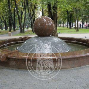 Парковый фонтан с шаром №54