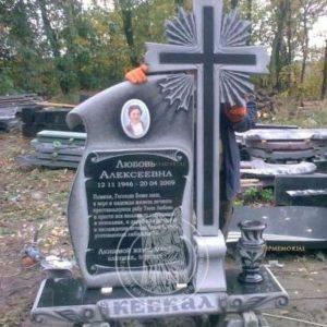 Памятник   с крестом  №234 Цена:Уточняйте!