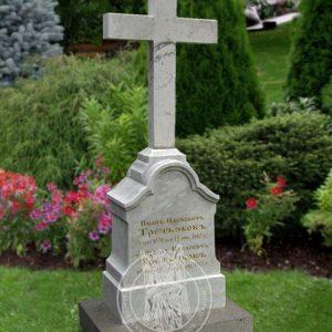 Надгробие с крестом из мрамора № 75 Цена: Уточняйте!