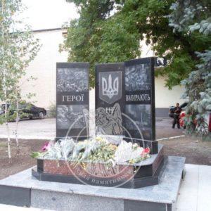 Памятник Небесной Сотни № 16