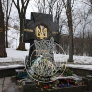 Памятник героям Крут № 15