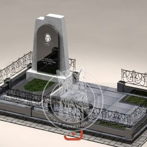 Мемориальный комплекс№8