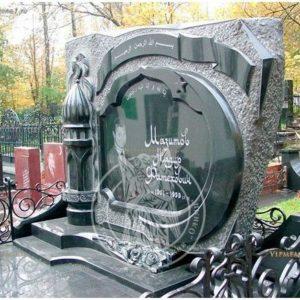Памятник из гранита в мусульманском стиле № 24