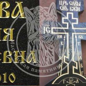 Крест с надписями покрытый сусальным золотом на камне