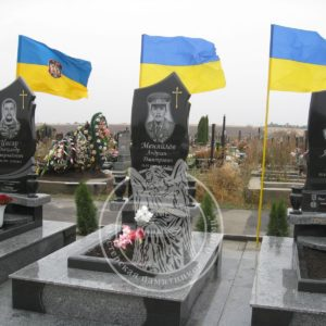 Памятники бойцам АТО № 26