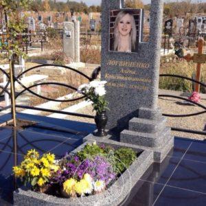 Гранитное надгробие со ступеньками и  фото на керамике № 327