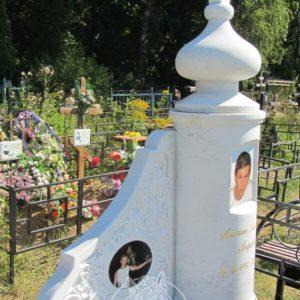 Мраморный памятник с куполом №174