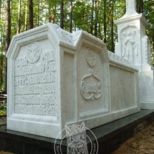 Мраморный  Саркофаг  №17