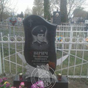 Памятник с розами на кладбище в (сл. Русанов Броварского района Киевской обл.) № 84