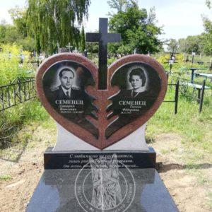 Двойное надгробие сердце с крестомна кладбище в селе Дударков Бориспольского района Киевской обл №93