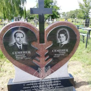 Памятник двойной в виде сердца