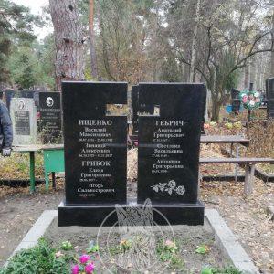 Семейное надгробие с воздушным крестом установлен на Лесном кладбище в г.Киев № 105