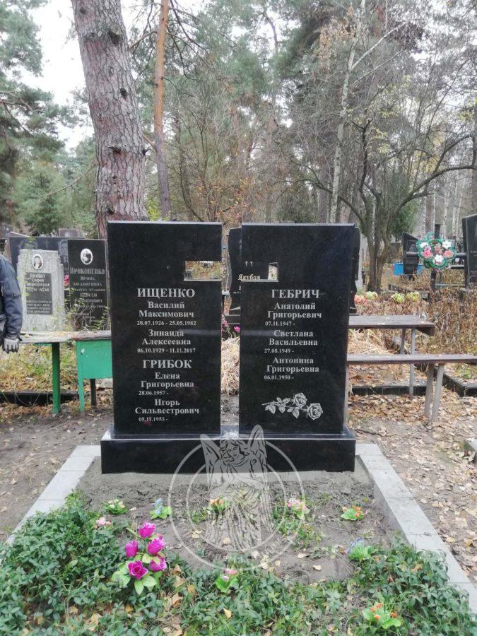 Двойное надгробие с крестом