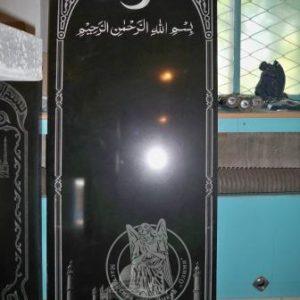 Памятник из гранита Мусульманский № 22