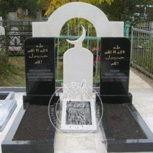 Двойное надгробие Мусульманское № 15