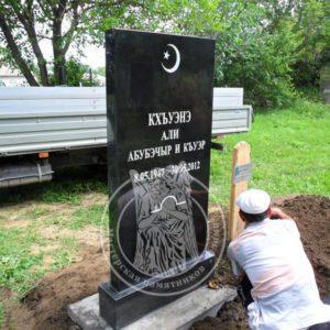 Гранитный памятник для Мусульманина № 20