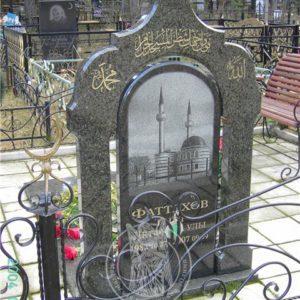 Памятник Мусульманский № 14
