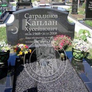 Гранитное надгробие Мусульманину № 13