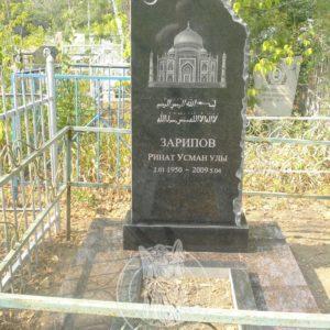 Памятник из дикого камня № 12