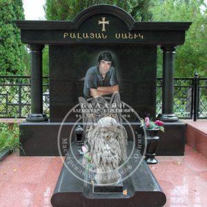 Армянский памятник из гранита № 20