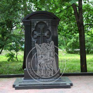 Армянский памятник  № 21