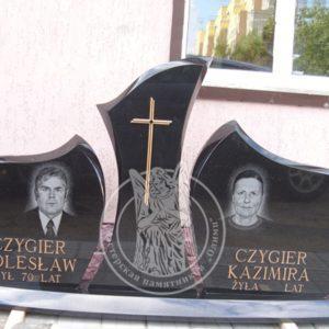 Двойное надгробие с крестом № 20