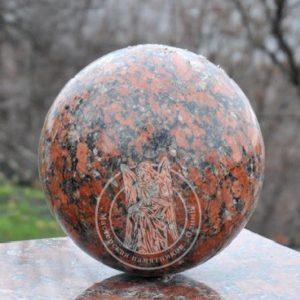 Капустянский   шар № 7
