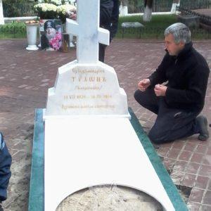 Установка надгробия из мрамора Китаевская пустынь (Свято-Троицкий мужской монастырь)Киев (Київ)церковь, собор