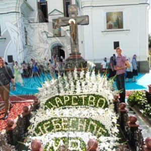 Крекст православный из гранита № 231