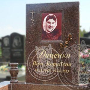 Памятник из гранита ток, изготовили и установили на Лесном кладбище г. Киев №113 Цену:Уточняйте!